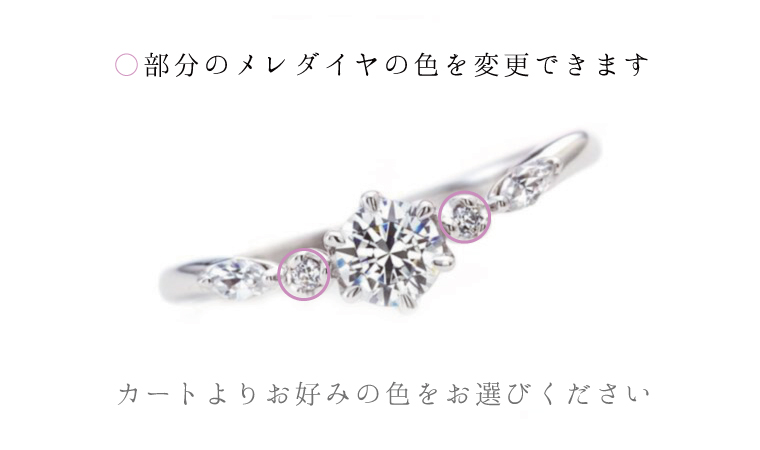 https://neko-takaramono.jp/wp-content/uploads/2020/08/engagementring_set22_md.jpg