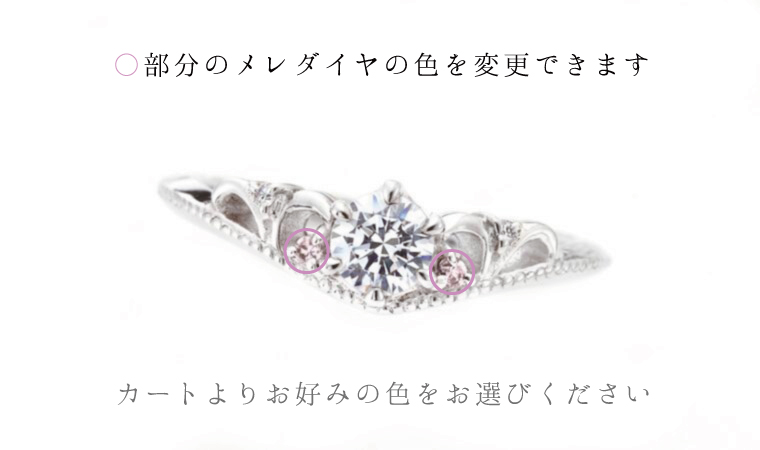 https://neko-takaramono.jp/wp-content/uploads/2020/08/engagementring_set25_md.jpg