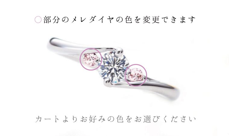 https://neko-takaramono.jp/wp-content/uploads/2020/08/engagementring_set6_md.jpg