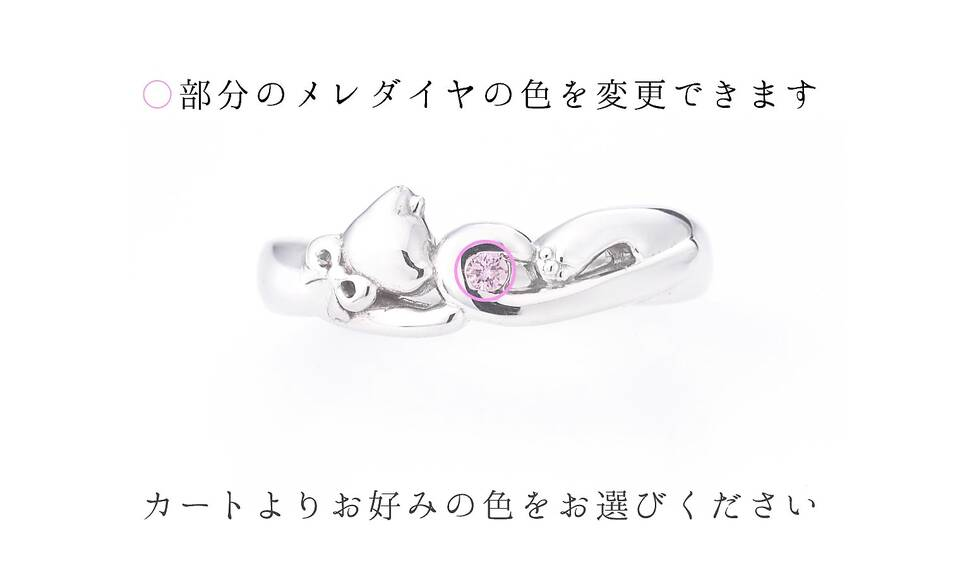 https://neko-takaramono.jp/wp-content/uploads/2020/08/nekojewelry_marriagering_15_md.jpg