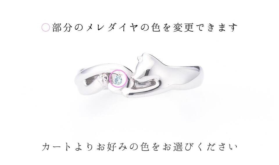 https://neko-takaramono.jp/wp-content/uploads/2020/08/nekojewelry_marriagering_16_md.jpg